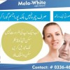 Skin Whitening | Cream | Injection | Treatment | Lahore, Islamabad .