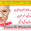 Verified Topskin whitening forever |full body whitening treatment at home|whitening skin products with Price and name in Karachi, Lahore, etc