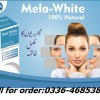 skin-whitening-pills-for-black-skin-glutathione-in-pakistan-karachi-multan-lahore-