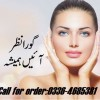 Top Skin Whitening Injections in Pakistan with Price and name including Glutathione. These are available in Karachi, Lahore, Islamabad, Rawalpindi etc