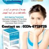 Verified Top Skin Whitening Pills in Pakistan with Price and name in Karachi, Lahore, etc