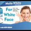 Skin Face Whitening Cream‎|Skin Bleaching Cream|Skin Whitening Injections|Best Skin Whitening Products‎|Face Injections‎|New Whitening Products