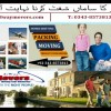 Home Shifting Services In Lahore And Islamabad
