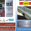 Automotive and Industrial Paint