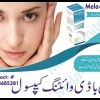 best-skin-whitening-pills-available-in-pakistan