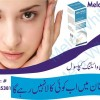 Verified Glutathione Pills in Pakistan™| Skin Whitening Pills in lahore™|Skin Whitening Cream in karachi™