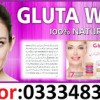 Approved Glutathione Pills in Lahore® Glutathione For Skin Whitening Pills in Lahore   Best Skin Whitening Cream in Lahore