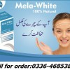 100% working ~Mela White Proud User Top #1 Most Effective Skin Whitening Supplement Today (before and after) || Mela white whitening skin body pills