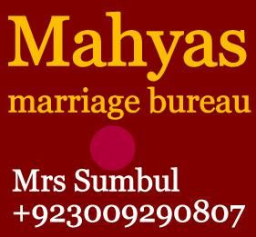 matchmaking websites pakistan online dating auckland free