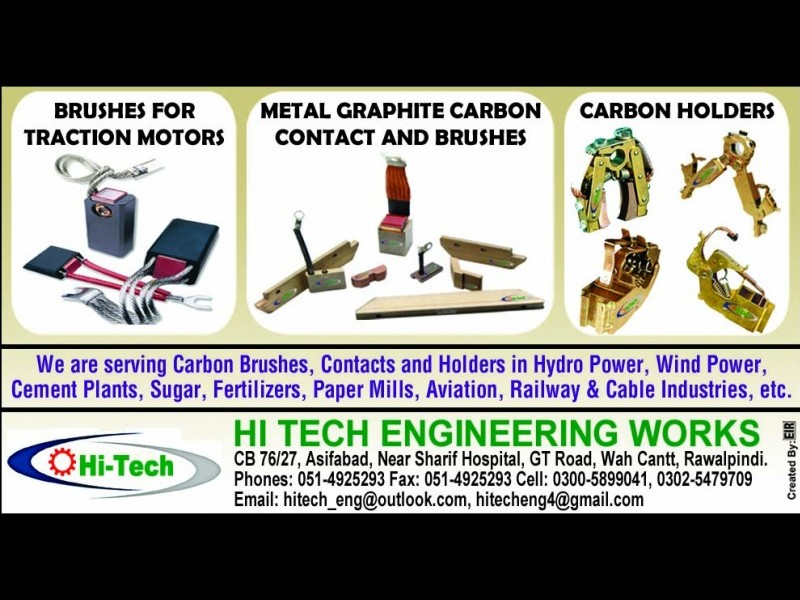Hi Tech Engineering Works +923005899041 | Rawalpindi | Pakistan