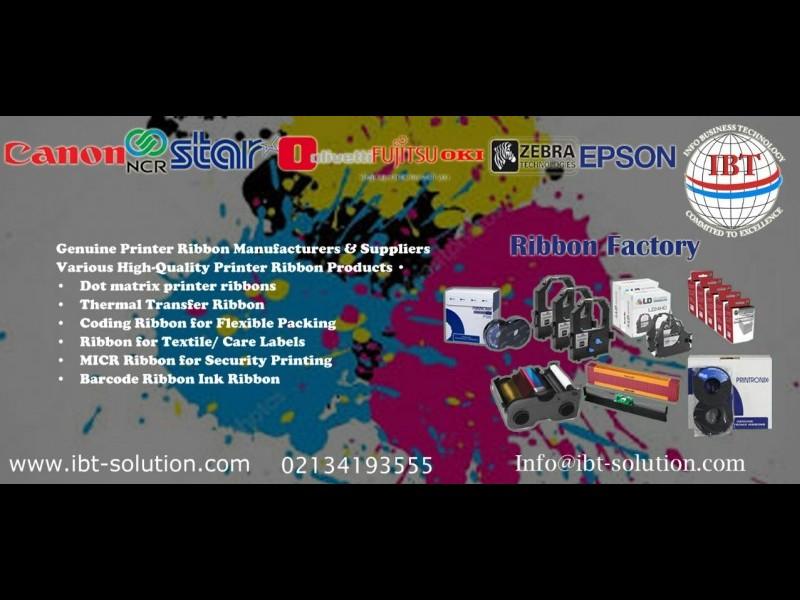 INFO BUSINESS OF TECHNOLOGY | Karachi | Pakistan | Enic PK