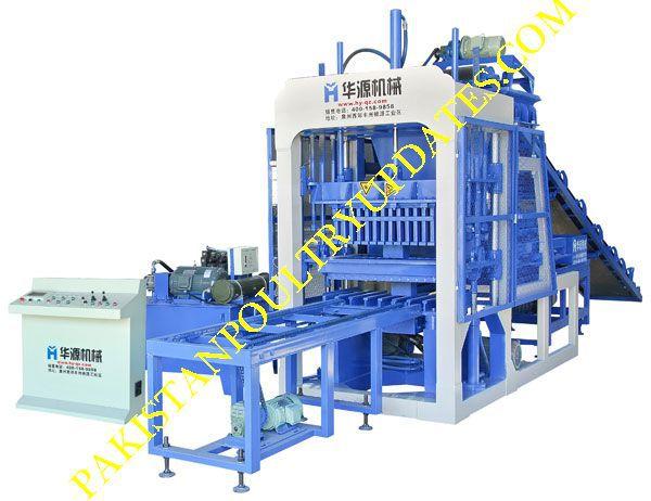 03244500005 Tuff Tile paver block making machine maker manufacturers