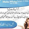Verified Glutathione Pills in Pakistan™  Skin Whitening Pills in lahore™ Skin Whitening Cream in karachi™