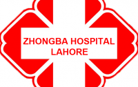 Zhongba Hospital Lahore - Chinese Hospital in Lahore
