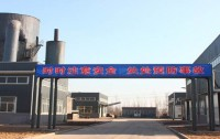 Jinan Yuasnheng Chemical Technology Co,. Ltd