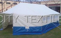 City Textiles (Pvt) Limited - Tents | Tarpaulins | Canvas | PVC Fabric