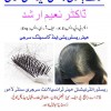 Best Hair Transplant in Pakistan