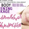 Verified skin whitening forever |full body whitening treatment at home|whitening skin products with Price and name in Karachi, Lahore, etc
