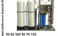 Aqua Plus Water Technologies