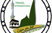 Diyar e Harmain Travel International Pvt Ltd