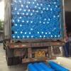 Fusible Interfacing - Interfacing Fabric Wholesale