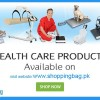 Home Online Shopping In Pakistan - Shoppingbag.pk