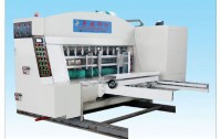 Hebei Pingan Carton Packaging Machinery Co., Ltd
