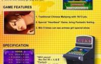 SUMCHAIN TECHNOLOGY CO., LTD