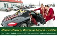 Best Marriage Bureau in Pakistan, Karachi, Lahore, Islamabad, Rawalpindi, Multan - Mahyas Marriage Bureau Since 2006