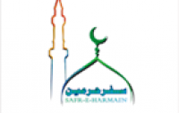 Safr-e-Harmain Travel & Tours
