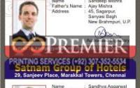 Online Printing Services Pakistan 0333-3399550
