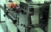 Industrial Machines Engineering