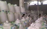 Asia Salt | Pakistan | 00 92 346 2020284