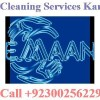 AMAFHH Construction, Renovation, Cleaners, Painters, Tile Fixing, Wall designers, Pest Control,  Wall textures, Office Cleaners, Termite, Home Cleaners, home Painters, office Painters, factory Cleaners, building Cleaners, factory Painters, 03228204030