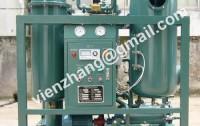 Used Oil Vacuum Filtration