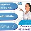 l-glutathione 1000mg price in pakistan whitening tablets side effects glutathione pills in lahore ivory capsules price in pakistan glutathione pills price in karachi glutathione whitening cream price in pakistan skin whitening pills side effects in urdu s
