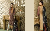 Asim Jofa Online New & Latest Lawn Collection 2017 - Asim Jofa Lawn