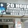 Karachi, Home, tutors, O/A level, Matric, tuition, Teacher, Call 03007071848