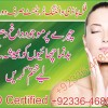 100% Satisfaction Guarantee for skin whitening tips in pakistan|  for skin whitening cream in pakistan|for skin whitening tips in urdu in pakistan| for skin whitening vitamin in pakistan|for skin whitening soap in pakistan| for skin whitening food