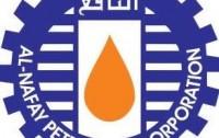 AL-Nafay Petroleum | Lahore | 0302-8487340