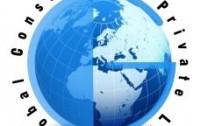 Global Consultants, Daska
