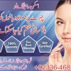 has-deepika-padukone-done-skin-lightening-treatment-to-look-fair-whitening-pills-injections-03364685381