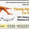 Vagina Blood Again Capsule | FAKE Hymen Pills Price in Pakistan
