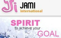 Jami International (Sportswear)