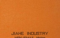 JIAHE INDUSTRY & STITCHBOND NONWOVEN MATERIALS CO.,LTD