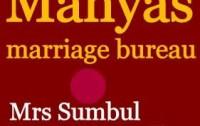 Pakistani rishta, pakistani wedding, sunni rishtay, shia matrimonial, shia matrimony, online rishta, shaadi online, pakistani shadi, pakistani shaadi, Pakistani marriage, pakistani brides, pakistani grooms, pakistani girls for marriage, marriage sites