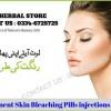 Verified skin whitening creams  in Lahore™ | Glutathione For Skin Whitening Pills in ™Pakistan | Best Skin Whitening injections in ™Lahore