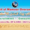 Bait ul Mamoor Overseas Employment