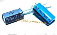 sh2ymin-electrolytic-capacitor | +8613122690298
