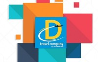 Dastagir Travel & Tours